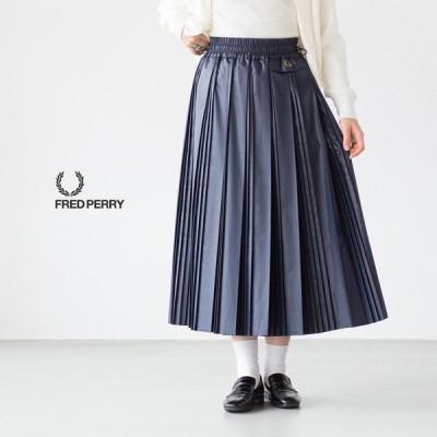 フレッドペリー リップストップ プリーツ スカート F8579