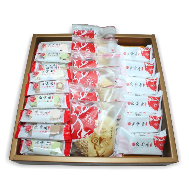 采棠肴鮮餅鋪-綜合禮盒(E)牛軋糖半斤+鳳梨酥6入+太陽餅6入
