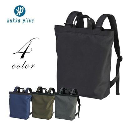 メンズ・レディース 600D ポリエステル デイパック  【KUKKA PILVI】  シンプル 無地 ファッション おしゃれ