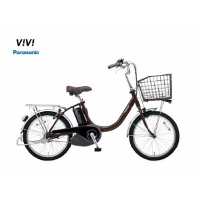 パナソニック ビビ・L・20 電動アシスト自転車