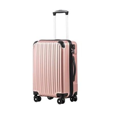 外箱ダメージ有り COOLIFE スーツケース ローズゴールド M キャリーバッグ ダブルキャスター ファスナー式 超軽量 TSAローク LUGGAGE73