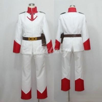 宇宙戦艦ヤマト2199 古代 進 こだい すすむ コスプレ衣装 cc1591