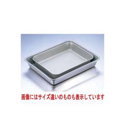 バット IKD 18-8 抗菌角バット 手札判 フッ素樹脂加工/業務用/新品