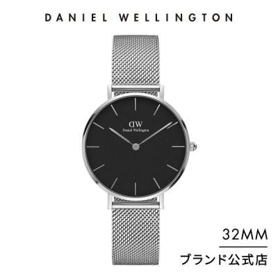 ダニエルウェリントン DW レディース 腕時計 Petite Sterling Black 32mm メッシュ ベルト クラシック ぺティート スターリング ブラック