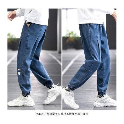 デニムパンツ メンズ デニム ロングデニム ロングパンツ ジョガーパンツ パンツ ロング丈 ジーンズ ズボン ボトムス お洒落 ゆったり