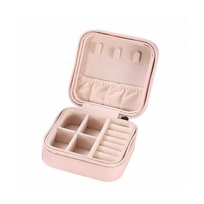 ジュエリーボックス ミニ宝石箱 アクセサリーケース  小物入れ 収納用 箱 携帯用 持ち運び ボックス  収納