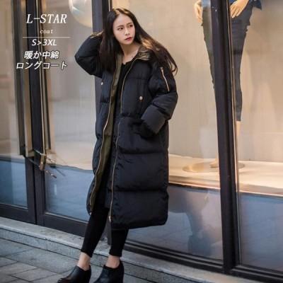中綿コート レディース ロング フード付き キルティングコート ロングコート ゆったり 大きいサイズ 無地 黒 冬 アウター 秋冬 30代 40代