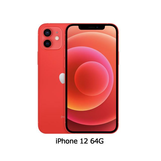 Apple iPhone 12 (64G)-紅色(MGJ73TA/A)