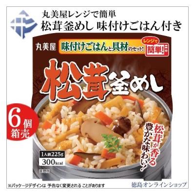 (1箱)丸美屋 松茸釜めし 味付けごはん付き 225g×6個