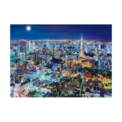【新品】ジグソーパズル 煌めく東京の夜-東京 スーパースモールピース 2000ピース(38x53cm)<エポック社>