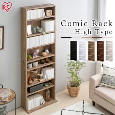 本棚 大容量 コミックラック おしゃれ 収納 ハイタイプ 収納棚 漫画 本 薄型 書棚 安い CORK-1860 ブラック ホワイト アイリスオーヤマ