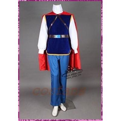 コスプレ衣装 グリム童話 白雪姫王子様 ディズニー風