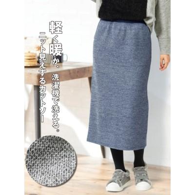 【大きいサイズ】まるでニット!軽量ストレッチ裏起毛ロングスカート 大きいサイズ スカート レディース