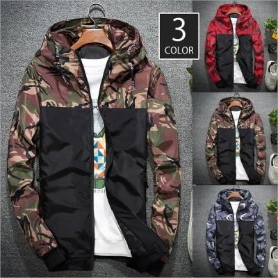 メンズ ジャケット コート パーカー 薄手 送料無料 ブルゾン 迷彩 フード付き 防風 メンズファッション ルームウエア 春