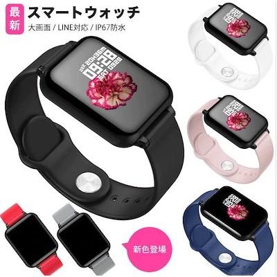 ✔同じ製品の低価格✔スマートウォッチ B57 日本語対応(最新モデル)(送料無料)iphone対応 android対応 line対応 活動量計 心拍 血圧 酸素 歩数 生活防水 レディース メンズ