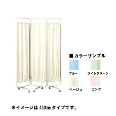 【送料無料】 スクリーン衝立(三ツ折) 幅60cmタイプ