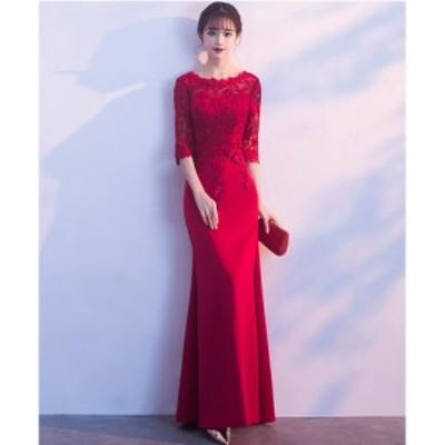 マーメイドドレス ロングドレス パーディードレス ウエディングドレス 30代 40代 袖あり 上品 お呼ばれ 二次会 ゴージャス 演奏会 大きい
