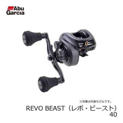 アブ REVO BEAST 40 /ベイトリール 右巻き