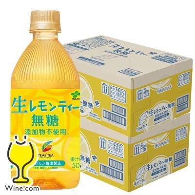 紅茶 フルーツティー 送料無料 伊藤園 TEAs' TEA 生レモンティー 500ml×2ケース/48本(048)『FSH』