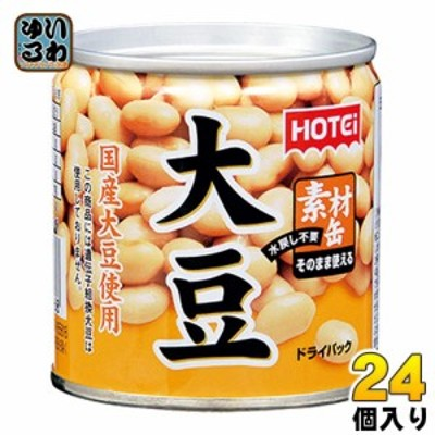 ホテイフーズ 缶詰 大豆ドライパック 110g 24個(12個入り×2 まとめ買い)