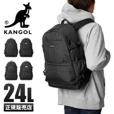 追加最大+9% カンゴール リュック レディース メンズ 女子 男子 軽量 通学 おしゃれ 中学 バースト 24L B4ファイル KANGOL 250-1500