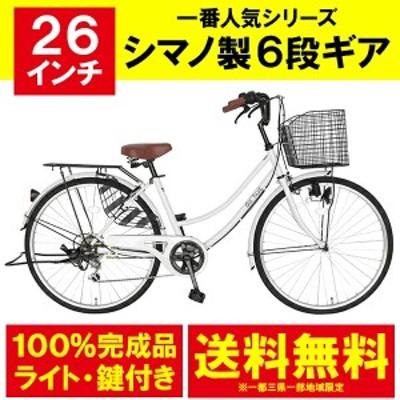 次回入荷未定 自転車 26インチ ママチャリ 外装6段変速ギア シティサイクル ホワイト dixhuit 6段変速 本体 激安