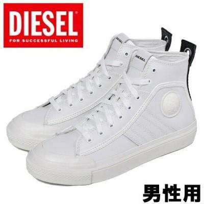 ディーゼル メンズ スニーカー S-アスティコ ミッドレース DIESEL 01-13161154