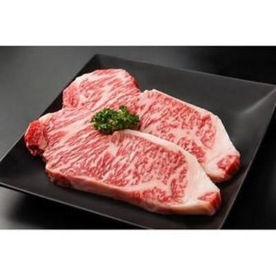 ds-2037809 仙台牛 牛肉 【サーロインステーキ 150g×2枚】 A5ランク 精肉 霜降り 〔ホームパーティー 家呑み バーベキュー〕【代引不可