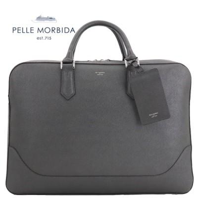 ペッレモルビダ PELLE MORBIDA CAPITANO キャピターノ 型押しレザー 2ルーム ブリーフケース PMO-CA014(チャコールグレー)