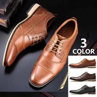 ビジネスシューズ メンズ 紳士靴 紐 疲れない メンズシューズ フォーマルシューズ 歩きやすい結婚式通勤 仕事用 大きいサイズ30cmサイズ