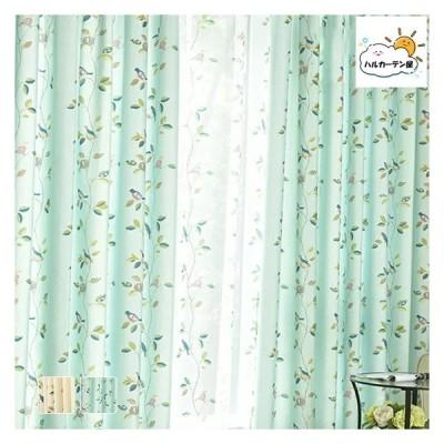 カーテン おしゃれ ナチュラル 花柄  4枚組 2枚組 リネン 鳥 オーダーカーテン 北欧 遮光 遮熱 かわいい エレガント 幅60〜100cm丈60〜100cm