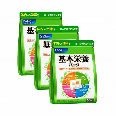 ファンケル 基本栄養パック3袋(45日~90日分) サプリメント