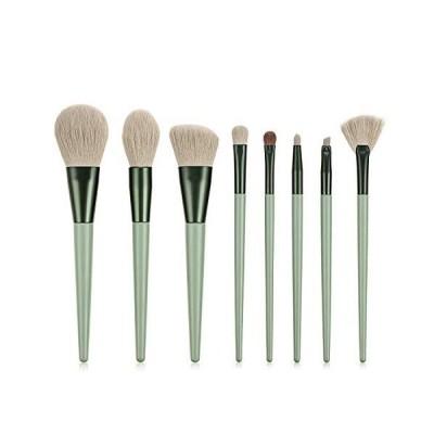 【並行輸入品】TWT 8 Makeup Brushes Horse Hair Makeup Brush Set Kabuki Uki Cosmetic