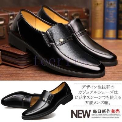 デッキシューズビジネスシューズウォーキングシューズメンズ通気性ワークブーツ蒸れない靴レースアップ大人紳士靴革靴PUレザー