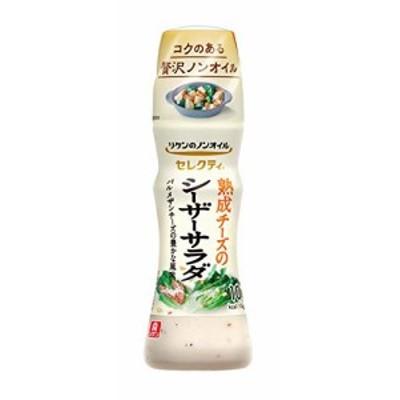 【新品】理研ビタミン リケンのノンオイル セレクティ 熟成チーズのシーザーサラダ 150ml 6個