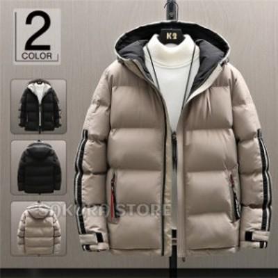 中綿ジャケット メンズ ブルゾン 防寒着 冬服 アウター ジャケット あったか メンズファッション 秋冬 冬物