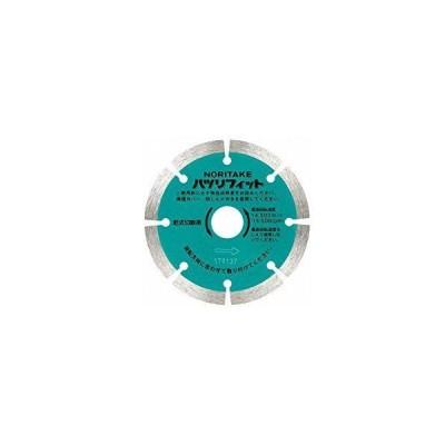 NCA ダイヤモンドカッター ハツリフィット 4インチ 105 切断用 105X2.2X20