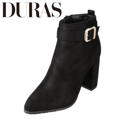 デュラス DURAS DR8502 レディース | ブーツ ショートブーツ | 防水 雨の日 | ベルト バックル | ブラックスエード