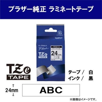 ブラザーブラザー ピータッチテープ 24mm 白テープ(黒文字) 1個 TZe-251