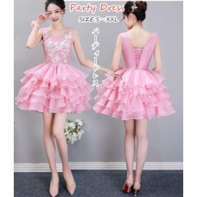 パーティードレス ウエディングドレス カラードレス ミモレ丈 30代40代 ワンピース おしゃれ フォーマル お呼ばれドレス 上品 大人 結婚
