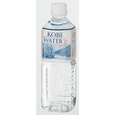 神戸ウォーター布引の水  0.5L×24本入