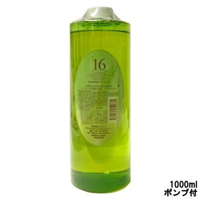 ハホニコ 十六油 1000ml (ポンプ付) (業務用 1L ヘアオイル サロン専売品 HAHONICO はほにこ) tg_tsw - 送料無料 -wp 北海道・沖縄を除く