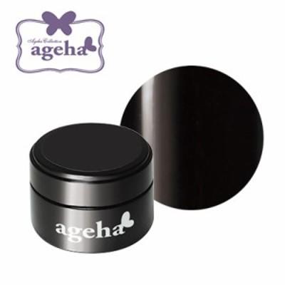 ジェルネイル カラージェル ageha(アゲハ) コスメカラー 201 ブラック