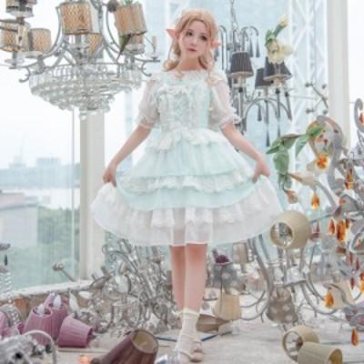 ロリータドレス lolita ロリィタ Rabbit&Sheep 海のプリンセス若草色ジャンパースカート ジャンスカのみ ゆめかわ 甘ロリ