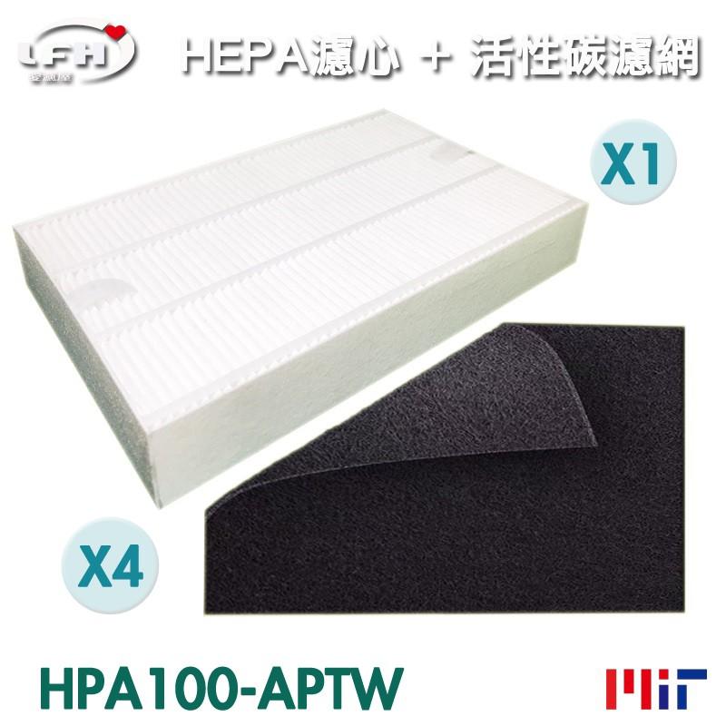 HEPA濾心+4片活性碳前置濾網 適用 Honeywell HPA-100APTW hpa100aptw HRF-R1