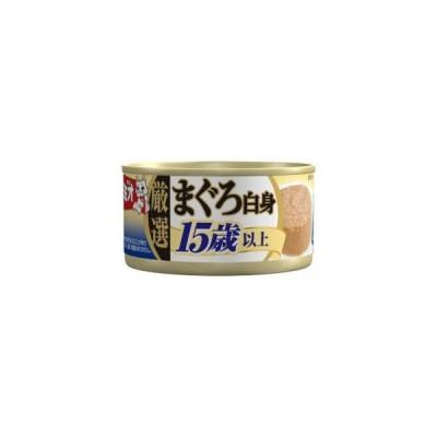 ミオ 厳選まぐろ白身 15歳以上 80g 日本ペットフード 返品種別B