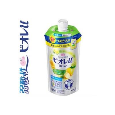 ビオレu ボディウォッシュ フレッシュシトラスの香り 詰替用 340mL / 花王 ビオレu