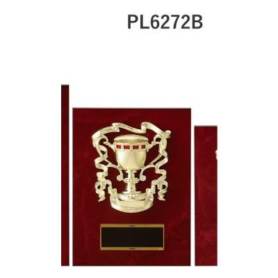 楯 PL6272B 26×19cm 文字入れ無料