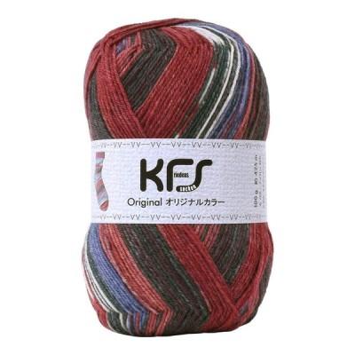 Opal毛糸 オリジナルカラー KFS103 ワインレッド エンジ・パープル系マルチカラー