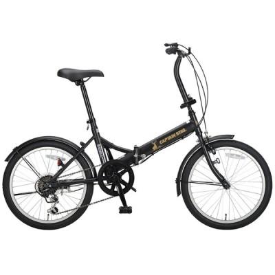 折りたたみ自転車 キャプテンスタッグ ナビーFDB206 20×1.75 MBK(マットブラック)